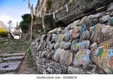 Holy stones with written colorful mantra , Nepal