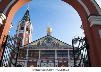 Holy Trinity Cathedral. Russia
