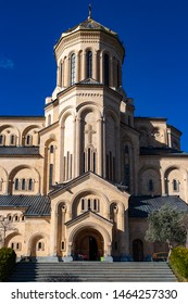 The Holy Trinity Cathedral of Tbilisi. Richly ornamented sacral, orthodox architecture in Georgia.
