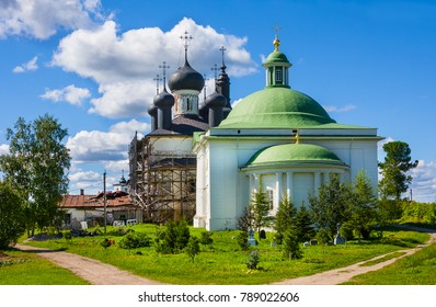 Holy Trinity Church and cathedral Christ Resurrection at the Goritsy Monastery of Resurrection Vologda region, Russia