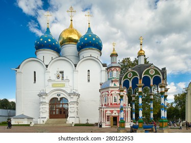 The Holy Trinity-St. Sergius Lavra, Sergiev Posad, Moscow district, Russia.