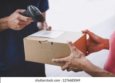 Scan Parcel Images, Stock Photos & Vectors | Shutterstock