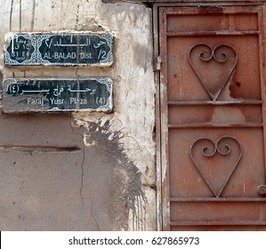 Home is where the heart is in the old city in Jeddah, the Kingdom of Saudi Arabia