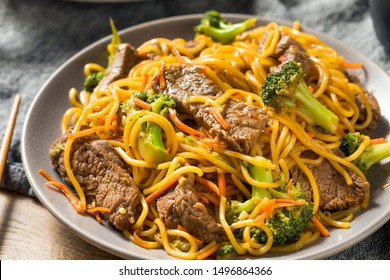 Homemade Beef Lo Mein Noodles with Carrots and Broccoli