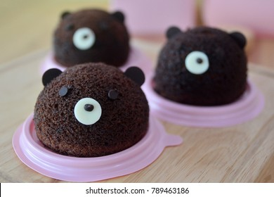 Homemade  Brown Teddy Bear's Head Chocolate Chiffon Cake