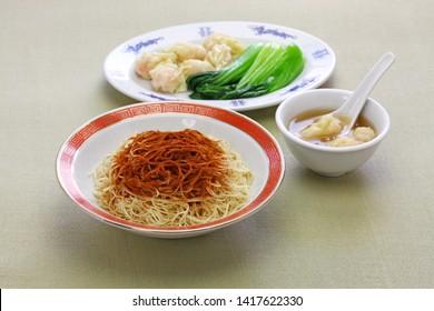homemade dried shrimp roe noodles, chinese macau cuisine, ha zi lo mien