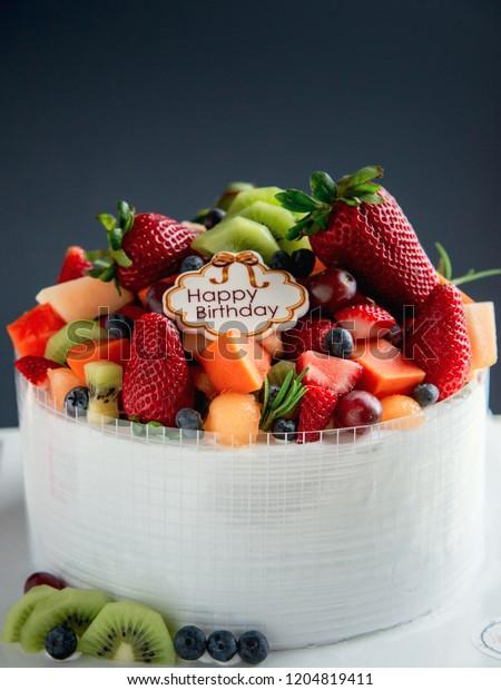 Tremendous Homemade Fresh Mix Fruits Cake Happy Stock Photo Edit Now 1204819411 Personalised Birthday Cards Veneteletsinfo