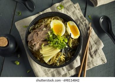 Pork Ramen Images, Stock Photos & Vectors   Shutterstock