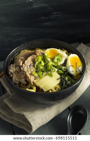 Homemade Japanese Pork Ramen Noodles Egg Stock Photo (Edit
