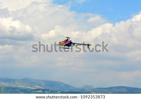 Homemade Radio Control Helicopter Electric Motor Stock Photo