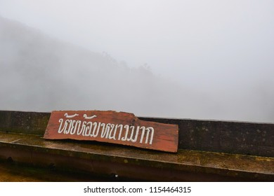 Homestay Ban Huai Hom at The Mae La Noi Royal Project, An agricultural tourist attraction during the rainy and winter season in Thailand, Huay Hom, Mae Hong Son, thailand, July 2018