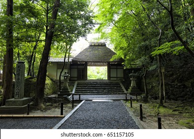 Honen-In, a Buddhist temple located in Kyoto, Japan
