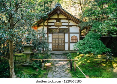 Honen-in Temple traditional architecture in Kyoto, Japan