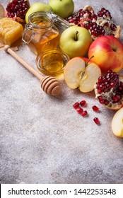 Honey, apple and pomegranate for Rosh Hashana, jewish New Year. Selective focus