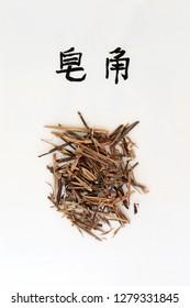 Honeylocust herb used in chinese herbal medicine, is anti inflammatory & anti bacterial. On rice paper with calligraphy script translation reads as Chinese honeylocust. Zao jia. Gleditsia sinensis.