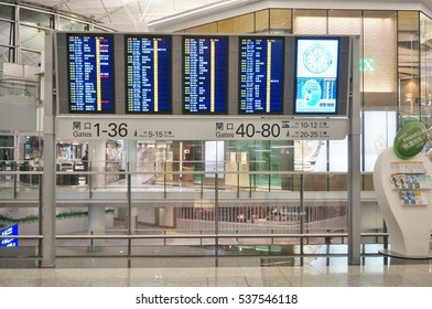 HONG KONG -1 DEC 2016- Inside the main terminal of the busy Hong Kong International Airport (HKG), located in Chek Lap Kok.