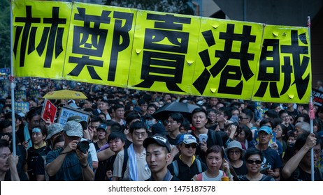 Hong Kong - 14Jul2019: Hongkongers march in Sha Tin against Hong Kong's extradition bill, shaken by unprecedented violence by riot police pepper sprayed protesters. Banner: Carrie Lam sellout HongKong