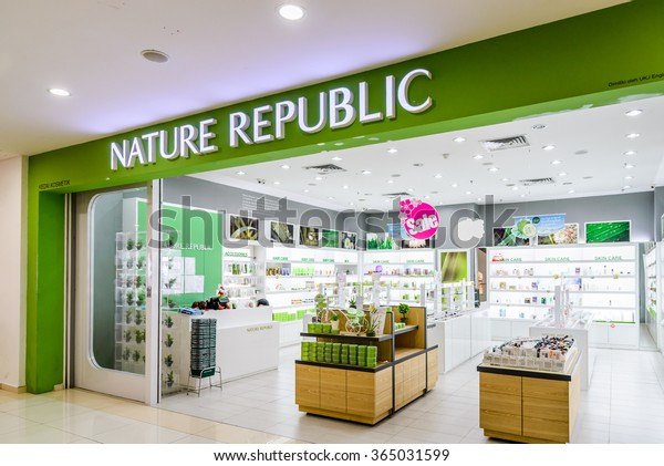 HONG KONG - 20 JAN 2016: Nature Republic store in Hong Kong. Nature Republic is a South Korean cosmetics brand. It utilizes natural ingredients for their products.