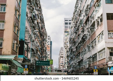 Hong Kong, 2019 June 28 - View of Mong Kok district that known for shopping stalls in Hong Kong.