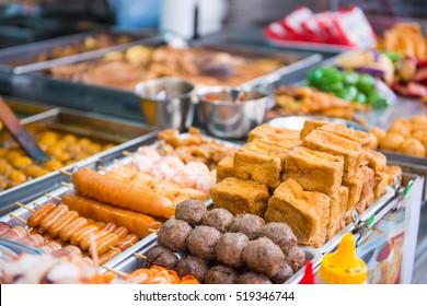 Hong Kong , 24 September 2016 :: Hong Kong street food at food stall in town , Hongkong , cuisine