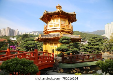HONG KONG - 25 DEC: Nan Lian Garden in Hong Kong on 25 December 2017
