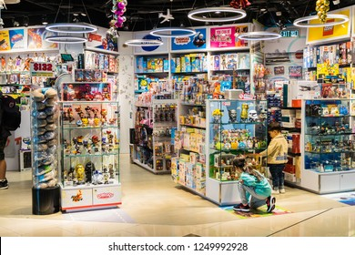 HONG KONG - 26 November , 2018:toys and game store in Hong Kong international airport