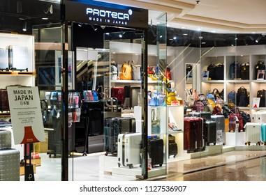 HONG KONG - 4 July, 2018: Proteca store in Hong Kong.
