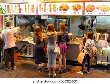 HONG KONG - APR 23, 2016: Street food in Hong Kong.
