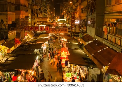 HONG KONG APRIL 04: In the night streets of Hong Kong, China 2009.