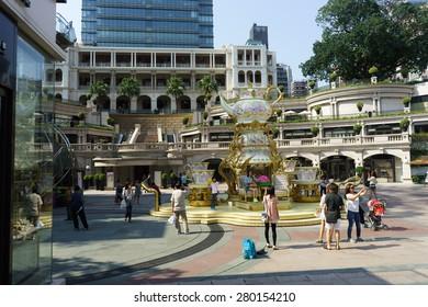 HONG KONG - APRIL 16, 2015: Hong Kong streets. Hong Kong is a city located on the southern coast of China at the Pearl River Estuary and the South China Sea