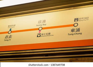 HONG KONG - APRIL 16: MTR train station sign board for Tung Chung Line focused on Sunny Bay Station which is connected to Hong Kong Disneyland Resort Line, Hong Kong
