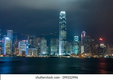 Hong Kong - April 20, 2011: Hong Kong skyline on JApril 20 in China, Hong Kong. Hong Kong skyline is one of the famous in the world