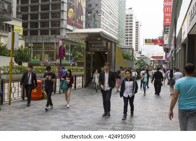 HONG KONG - APRIL 29: Morning walking at Tsim Sha Tsui Mongkok street on April, 29, 2016. Mongkok street is a very popular shopping place in Hong Kong.