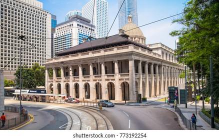 HONG KONG - APRIL 3 , 2016: The building Court of Final Appeal on Apr 3, 2016. Hong Kong.