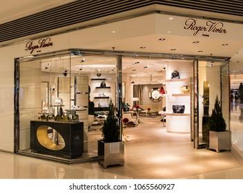Hong Kong - April 3, 2018  Roger Vivier store in Hong Kong. 336a32ac56