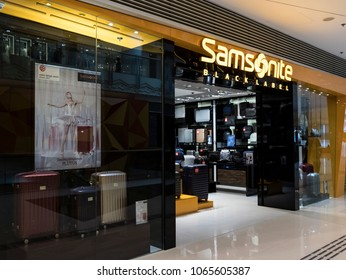 Hong Kong - April 3, 2018: Samsonite store in Hong Kong. Samsonite is an American luggage manufacturer and retailer founded in Denver.