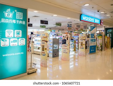 Hong Kong - April 3, 2018: Watson store in Hong Kong. Watsons Personal Care Stores, known simply as Watsons, is the largest health care and beauty care chain store in Asia.