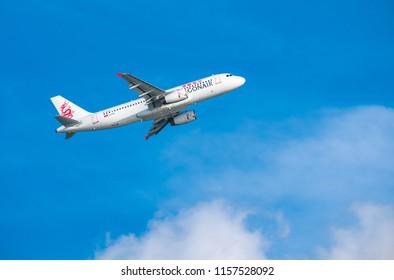 Hong Kong - April 30, 2018: B-HSE - Airbus A320-232 of Cathay Dragon taking off from Hong Kong International Airport.