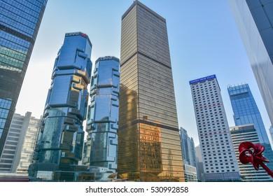 HONG KONG, ASIA - DECEMBER30, 2014 -  Modern office buildings in Central Hong Kong.