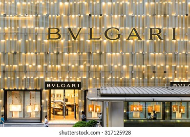 HONG KONG - AUG 8, 2011: Bvlgari store in Central, Hong Kong, one of the most luxurious shopping district in the world.