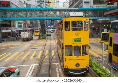 Hong Kong - August 16, 2018: Trams are seen running in Causeway, Hong Kong. Since 1904, trams have been running between the east and the west along the northern coast of Hong Kong Island.