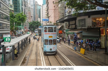 Hong Kong - August 16, 2018: Trams are seen running in Wan Chai, Hong Kong. Since 1904, trams have been running between the east and the west along the northern coast of Hong Kong Island.