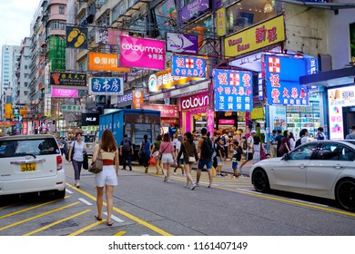 HONG KONG - August 18 2018: Mongkok in Kowloon is one of the most neon-lighted place in the world and is full of ads of different companies.