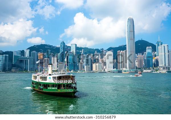HONG KONG - August 4 2015: Hong kong International Finance Centre 2,IFC 2 (415.8 m) on August 4, 2015. Hong Kong's famous landmarks ,completed in 2003.