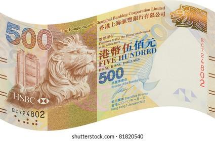 Hong Kong bank notes, five hundred dollar