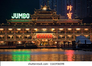 Hong Kong. China. 09.27.06.The famous Jumbo Floating Restaurant in Aberdeen Harbor in Hong Kong. Well over 30 million visitors have visited the Jumbo Restaurant since it opened in 1976.
