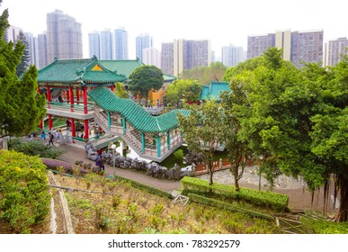 Hong Kong, China, 11/09/2014, Garden of good wishes in the temple complex of Wong tai Sin. The most beautiful place in the temple of Wong tai Sin is a garden of good wishes.