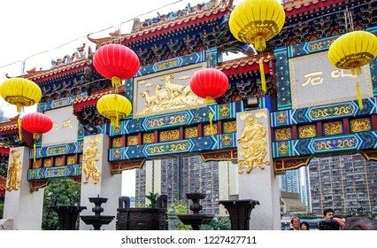 Hong Kong, China, 11/09/2014, the Gate in front of the main altar in the temple of Wong tai Sin. Located in the heart of Kowloon, Wong tai Sin temple is one of the most famous temples in Hong Kong.
