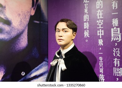 Hong Kong, China, 12 February 2018 :  Wax work view of famous people Leslie Cheung