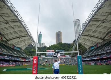 Hong Kong, China - April 10, 2016: A general view of stadium during the 2016 Hong Kong Sevens at Hong Kong Stadium.